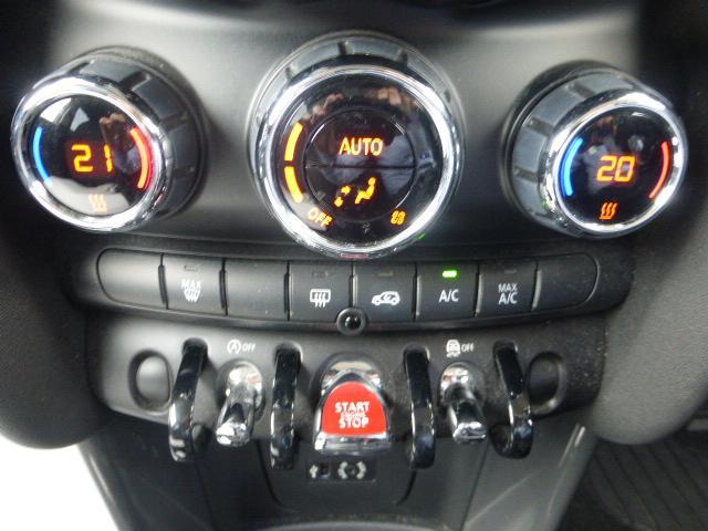 クーパーD ペッパーPKG カメラPKG ナビPKG コンフォートアクセス LEDヘッドライト バックカメラ ETC車載器 ライトパッケージ リヤ障害物センサー HDDナビ 16AW 左右2ゾーンエアコン(45枚目)