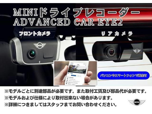 クーパーD ペッパーPKG カメラPKG ナビPKG コンフォートアクセス LEDヘッドライト バックカメラ ETC車載器 ライトパッケージ リヤ障害物センサー HDDナビ 16AW 左右2ゾーンエアコン(80枚目)