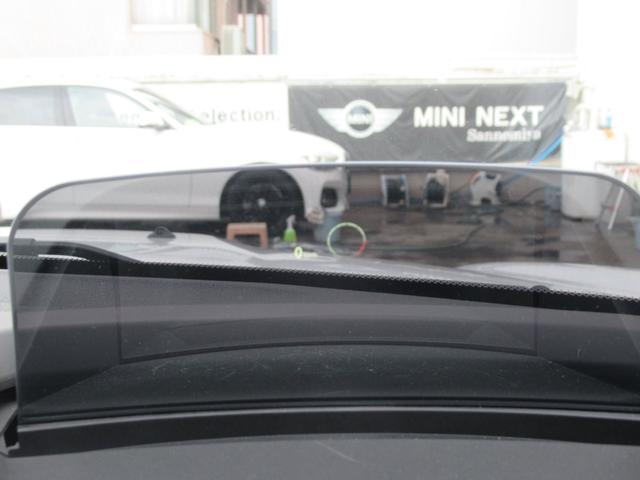 ジョンクーパーワークス クロスオーバー ブラックレザー スポーツシート シートヒーター 電動シート ブラックルーフ アクティブクルーズコントロール ヘッドアップディスプレイ 電動リアゲート 障害物センサー ランフラットタイヤ 19インチAW(70枚目)