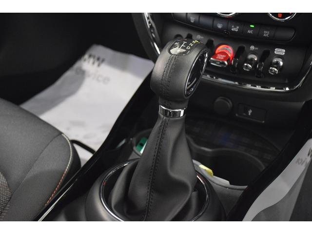 クーパーD クラブマン ペッパーパッケージ LEDパッケージ ドライビングアシスト アクティブクルーズコントロール 社外地デジTV ミラー内蔵型ETC 17AW リヤビューカメラ LEDディスプレイリング リヤ障害物センサー(11枚目)
