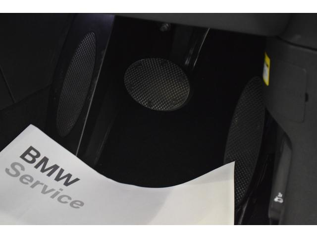クーパーD クラブマン ペッパーパッケージ LEDパッケージ ドライビングアシスト アクティブクルーズコントロール 社外地デジTV ミラー内蔵型ETC 17AW リヤビューカメラ LEDディスプレイリング リヤ障害物センサー(20枚目)