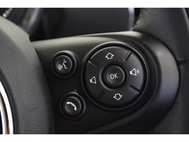 クーパーD クラブマン ペッパーパッケージ LEDパッケージ ドライビングアシスト アクティブクルーズコントロール 社外地デジTV ミラー内蔵型ETC 17AW リヤビューカメラ LEDディスプレイリング リヤ障害物センサー(22枚目)