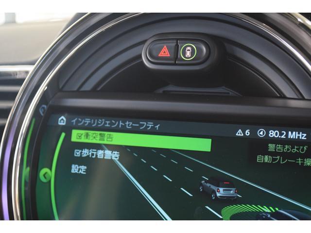 クーパーD クラブマン ペッパーパッケージ LEDパッケージ ドライビングアシスト アクティブクルーズコントロール 社外地デジTV ミラー内蔵型ETC 17AW リヤビューカメラ LEDディスプレイリング リヤ障害物センサー(23枚目)