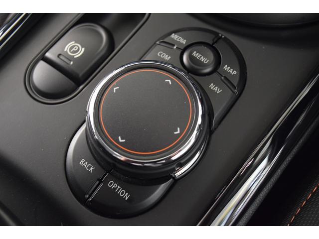 クーパーD クラブマン ペッパーパッケージ LEDパッケージ ドライビングアシスト アクティブクルーズコントロール 社外地デジTV ミラー内蔵型ETC 17AW リヤビューカメラ LEDディスプレイリング リヤ障害物センサー(30枚目)