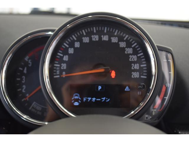 クーパーD クラブマン ペッパーパッケージ LEDパッケージ ドライビングアシスト アクティブクルーズコントロール 社外地デジTV ミラー内蔵型ETC 17AW リヤビューカメラ LEDディスプレイリング リヤ障害物センサー(31枚目)