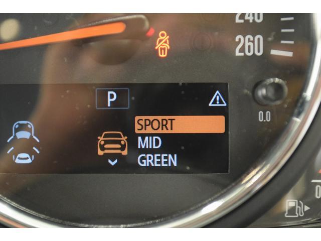 クーパーD クラブマン ペッパーパッケージ LEDパッケージ ドライビングアシスト アクティブクルーズコントロール 社外地デジTV ミラー内蔵型ETC 17AW リヤビューカメラ LEDディスプレイリング リヤ障害物センサー(32枚目)