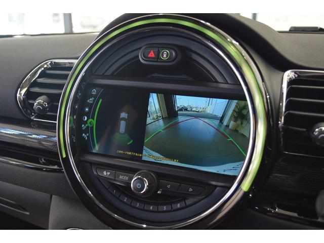 クーパーD クラブマン ペッパーパッケージ LEDパッケージ ドライビングアシスト アクティブクルーズコントロール 社外地デジTV ミラー内蔵型ETC 17AW リヤビューカメラ LEDディスプレイリング リヤ障害物センサー(37枚目)