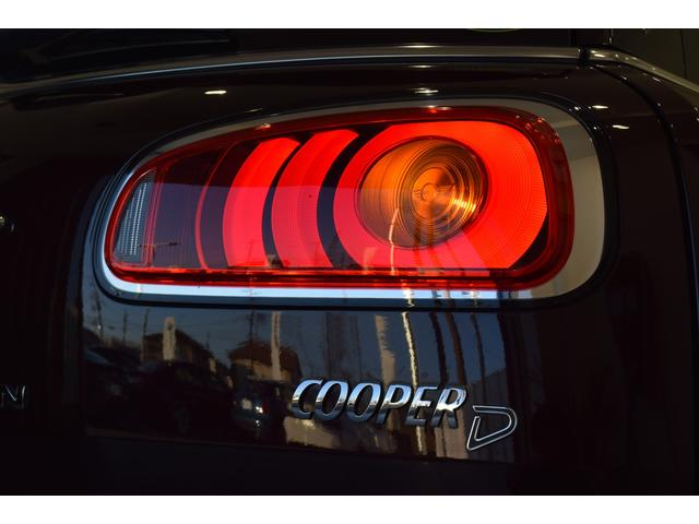 クーパーD クラブマン ペッパーパッケージ LEDパッケージ ドライビングアシスト アクティブクルーズコントロール 社外地デジTV ミラー内蔵型ETC 17AW リヤビューカメラ LEDディスプレイリング リヤ障害物センサー(66枚目)