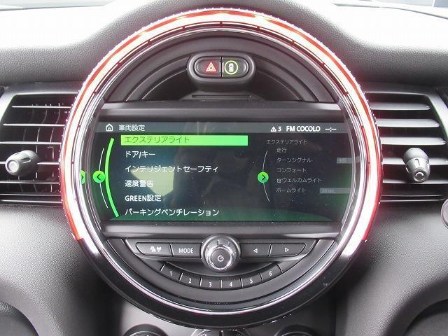 ジョンクーパーワークス アップルPKG ワイヤレスPKG アクティブクルーズコントロール ドライビングアシスト ヘッドアップディスプレイ LEDライト 純正HDDナビ 純正ミラーETC 17インチAW ステンレスペダルカバー(54枚目)