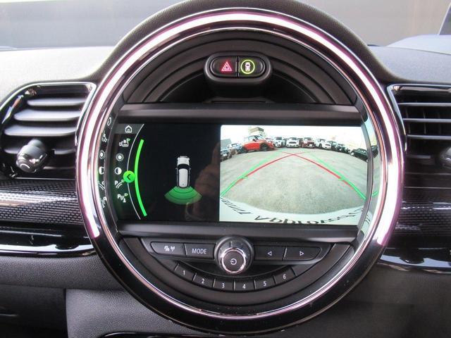 ジョンクーパーワークス クラブマン ダイナミカレザー シートヒーター アクティブクルーズコントロール ヘッドアップディスプレイ リアカメラ 障害物センサー ミラー内蔵型ETC LEDヘッドライト 19インチAW(16枚目)