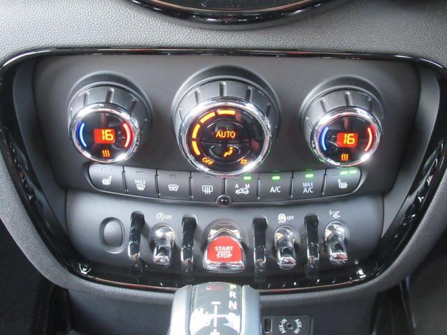 ジョンクーパーワークス クラブマン ダイナミカレザー シートヒーター アクティブクルーズコントロール ヘッドアップディスプレイ リアカメラ 障害物センサー ミラー内蔵型ETC LEDヘッドライト 19インチAW(17枚目)