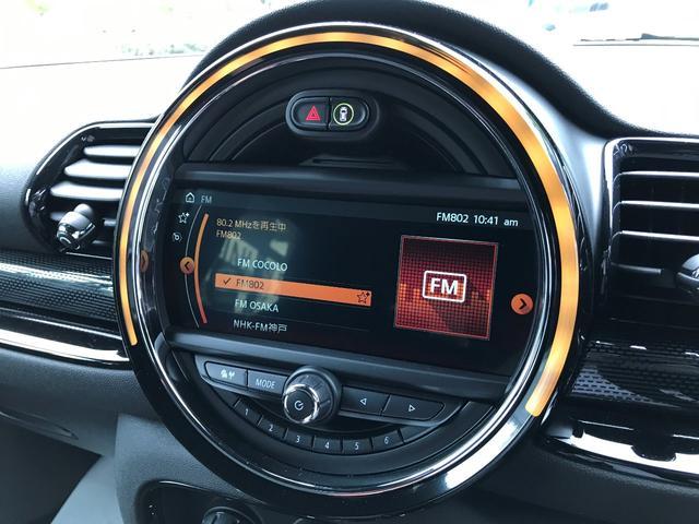 ジョンクーパーワークス クラブマン ダイナミカレザー シートヒーター アクティブクルーズコントロール ヘッドアップディスプレイ リアカメラ 障害物センサー ミラー内蔵型ETC LEDヘッドライト 19インチAW(53枚目)