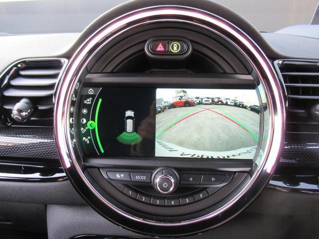 ジョンクーパーワークス クラブマン ダイナミカレザー シートヒーター アクティブクルーズコントロール ヘッドアップディスプレイ リアカメラ 障害物センサー ミラー内蔵型ETC LEDヘッドライト 19インチAW(65枚目)