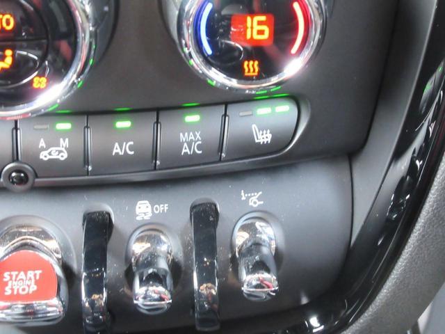 ジョンクーパーワークス クラブマン ダイナミカレザー シートヒーター アクティブクルーズコントロール ヘッドアップディスプレイ リアカメラ 障害物センサー ミラー内蔵型ETC LEDヘッドライト 19インチAW(71枚目)