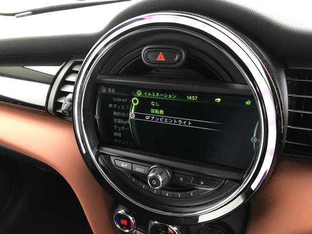 クーパーSD セブン ワンオーナー シルバールーフ モルトブラウンコンビシート レールスポーク17インチAW シルバールーフ ペッパーPKG LEDヘッドライト 純正HDDナビ 純正ミラーETC フロントフォグランプ(23枚目)