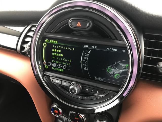 クーパーSD セブン ワンオーナー シルバールーフ モルトブラウンコンビシート レールスポーク17インチAW シルバールーフ ペッパーPKG LEDヘッドライト 純正HDDナビ 純正ミラーETC フロントフォグランプ(32枚目)