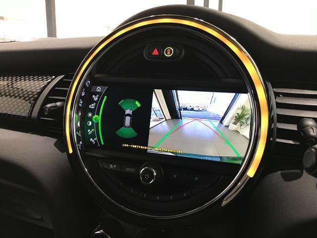 クーパーS オプション17インチAW デジタルPKG ペッパーPKG カメラPKG クロスシート シートヒーター ヘッドアップディスプレイ 社外地デジ アームレスト ホワイトルーフ インテリジェントセーフティ(26枚目)