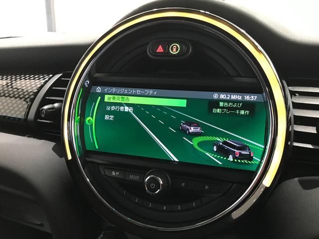 クーパーS オプション17インチAW デジタルPKG ペッパーPKG カメラPKG クロスシート シートヒーター ヘッドアップディスプレイ 社外地デジ アームレスト ホワイトルーフ インテリジェントセーフティ(27枚目)