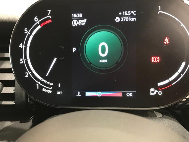 クーパーS オプション17インチAW デジタルPKG ペッパーPKG カメラPKG クロスシート シートヒーター ヘッドアップディスプレイ 社外地デジ アームレスト ホワイトルーフ インテリジェントセーフティ(34枚目)