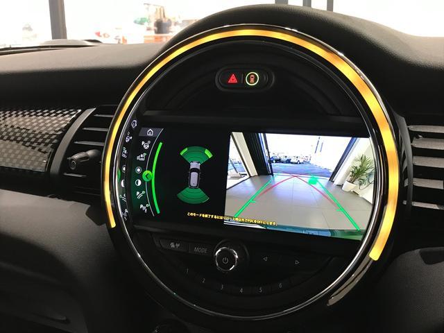 クーパーS オプション17インチAW デジタルPKG ペッパーPKG カメラPKG クロスシート シートヒーター ヘッドアップディスプレイ 社外地デジ アームレスト ホワイトルーフ インテリジェントセーフティ(36枚目)