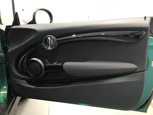 クーパーS オプション17インチAW デジタルPKG ペッパーPKG カメラPKG クロスシート シートヒーター ヘッドアップディスプレイ 社外地デジ アームレスト ホワイトルーフ インテリジェントセーフティ(55枚目)