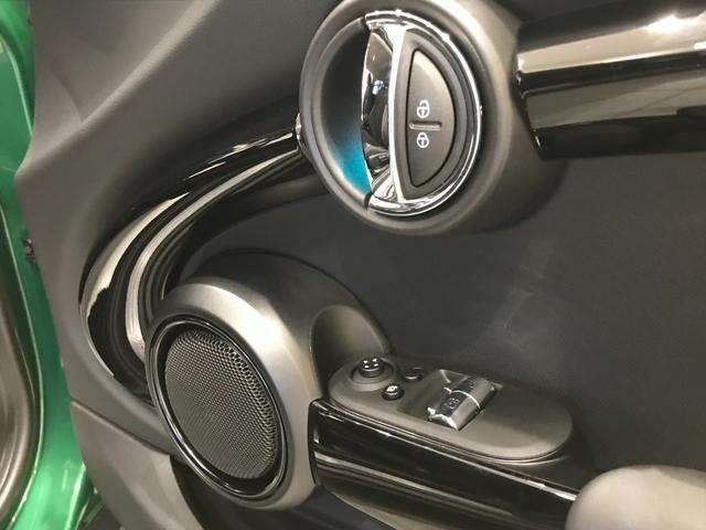 クーパーS オプション17インチAW デジタルPKG ペッパーPKG カメラPKG クロスシート シートヒーター ヘッドアップディスプレイ 社外地デジ アームレスト ホワイトルーフ インテリジェントセーフティ(56枚目)