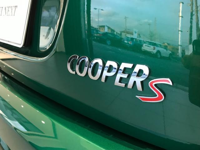 クーパーS オプション17インチAW デジタルPKG ペッパーPKG カメラPKG クロスシート シートヒーター ヘッドアップディスプレイ 社外地デジ アームレスト ホワイトルーフ インテリジェントセーフティ(71枚目)