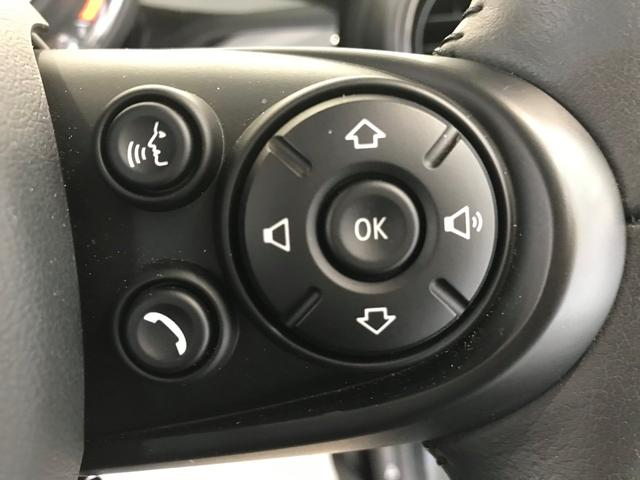 クーパーD 弊社デモカー ペッパーPKG カメラPKG コンフォートアクセス 前後障害物センサー リアカメラ LEDヘッドライト 純正HDDタッチナビ ETC車載器 15インチAW(22枚目)