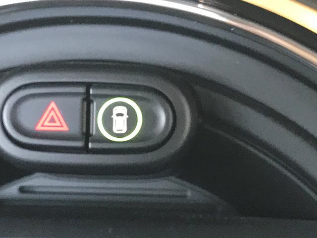 クーパーD 弊社デモカー ペッパーPKG カメラPKG コンフォートアクセス 前後障害物センサー リアカメラ LEDヘッドライト 純正HDDタッチナビ ETC車載器 15インチAW(29枚目)