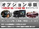クーパーS クロスオーバー バックモニター&フロントリア障害物センサー HDDナビ 純正18インチアルミホイール ペッパーパッケージ AUX Bluetooth コンフォートアクセス(3枚目)