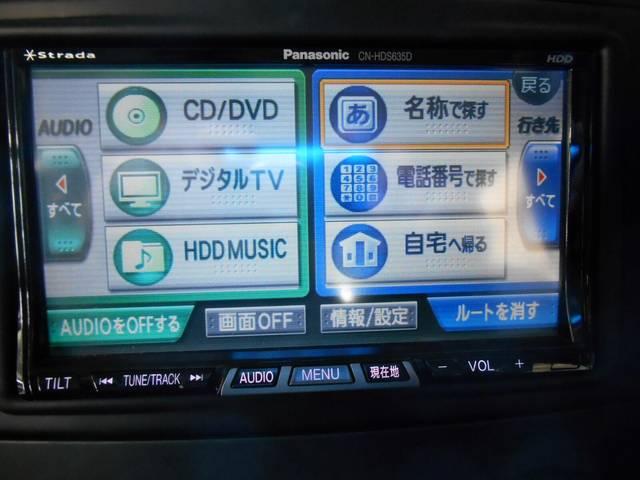 B200 HDDナビ フルセグTV ETC ワンオーナー禁煙(10枚目)