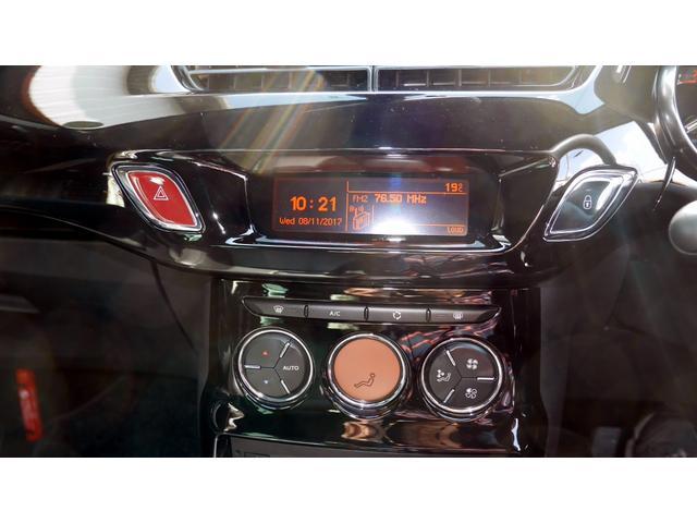 シック オプションレザーパッケージ ワンオーナー 純正アルミホイール ボイスガイド式ETC 禁煙車 キーレスエントリーシステム 電動格納ミラー イモビライザ ツートンカラーボディ タイミングチェーン駆動(10枚目)