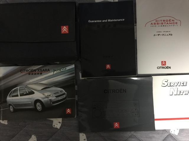 シトロエン シトロエン クサラピカソ ベースグレード ワンオーナー 本革シート ETC 禁煙車