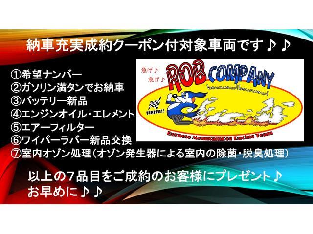 エディションフィナル 20台特別限定車 HDDナビ TV(2枚目)