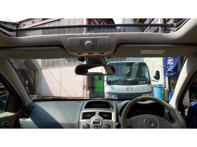 エディションフィナル 20台特別限定車 HDDナビ TV(12枚目)