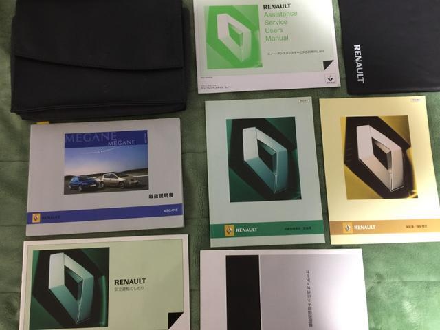 エディションフィナル 20台特別限定車 HDDナビ TV(20枚目)