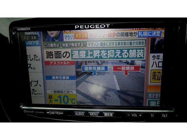 「プジョー」「プジョー 508」「セダン」「大阪府」の中古車49