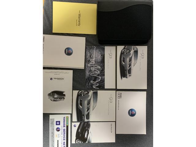 「サーブ」「9-3シリーズ」「セダン」「大阪府」の中古車20