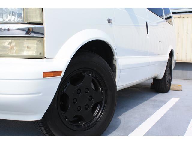「シボレー」「シボレー アストロ」「ミニバン・ワンボックス」「兵庫県」の中古車5