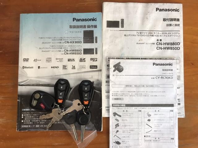 「シボレー」「シボレー タホ」「SUV・クロカン」「兵庫県」の中古車67