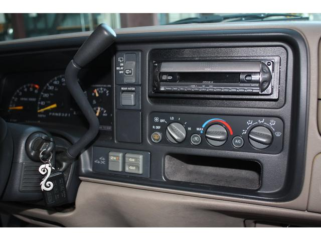 「シボレー」「シボレー タホ」「SUV・クロカン」「兵庫県」の中古車32