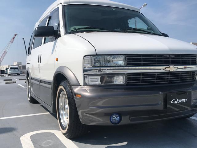 「シボレー」「シボレーアストロ」「ミニバン・ワンボックス」「兵庫県」の中古車25