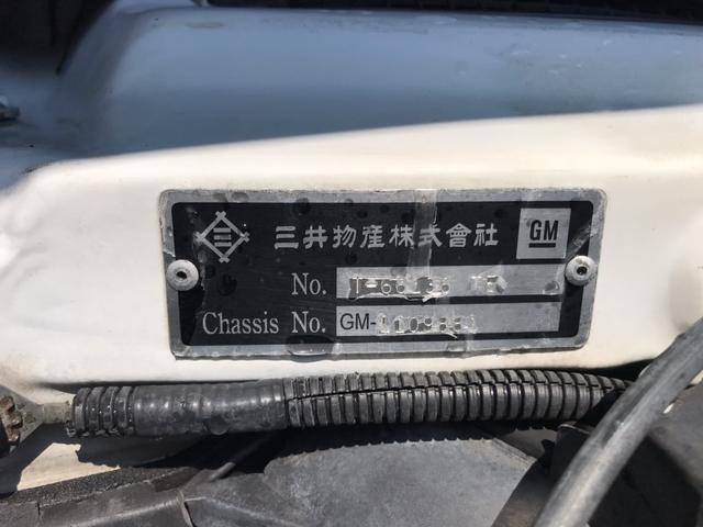 「シボレー」「シボレーアストロ」「ミニバン・ワンボックス」「兵庫県」の中古車72