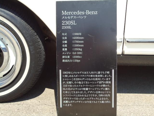 230SL D車 左H 4MT(26枚目)