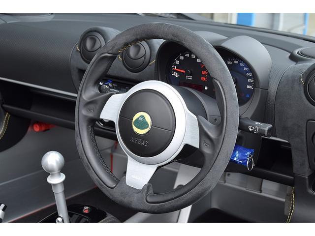 「ロータス」「ロータス エリーゼ」「オープンカー」「京都府」の中古車32