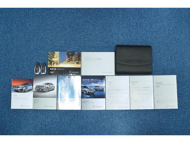 E350アバンギャルド 後期モデル 360°カメラ 記録簿(19枚目)