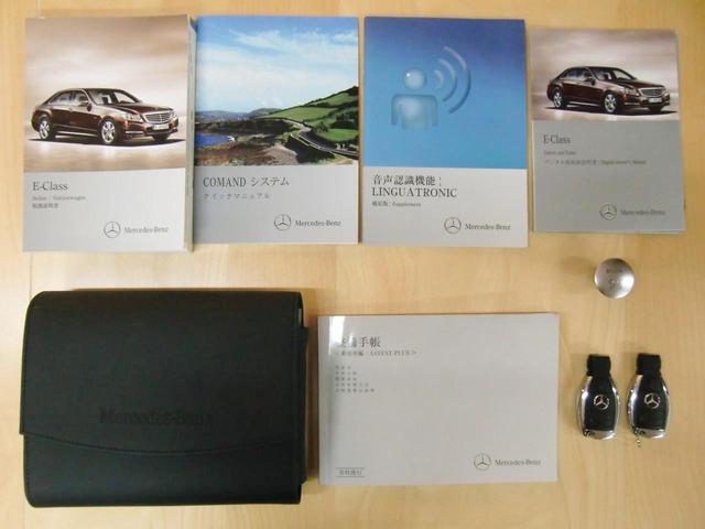E250ワゴンAV RSP LTD AMGエアロAW(3枚目)