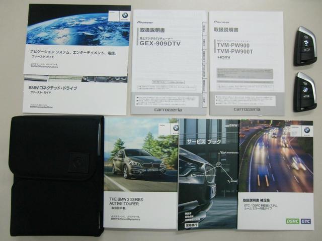218dAT Mスポ 禁煙 TV Pサポ・コンフォート(6枚目)