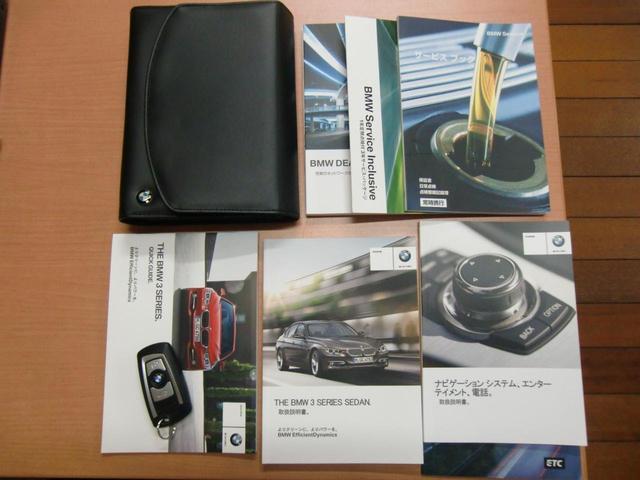320i xDriveラグジュアリ 黒革ナビ(3枚目)