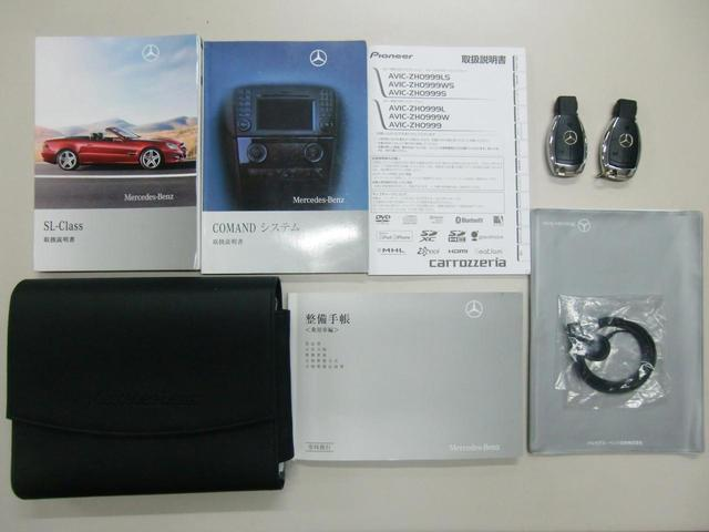 SL350 後期型 サイバーナビTV バックカメラ 黒革(2枚目)